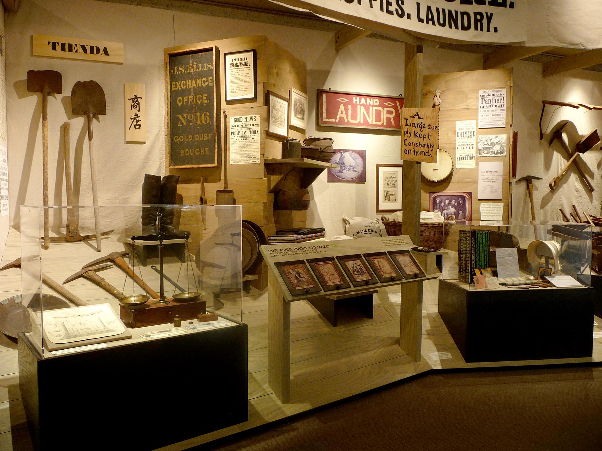 Oakland museum of california teens — photo 6
