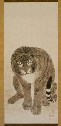 "Tiger by Maruyama Ōkyo (1733-1795), Edo Period Edo (1615-1868), 1779, One of a pair of hanging scrolls; ink and light colors on paper, 45.75 "" H x 20.5"" W (each), Larry Ellison Collection."