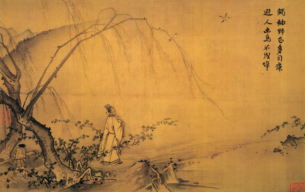 "Ma Yuan, ""Walking on a path in spring,"" Southern Song dynasty reign of Emperor Ningzong (1195-1224), album leaf, ink and color on silk, calligraphy attributed to Ningzong. The relationship between poem in the upper right corner and the ink drawing is one of ongoing scholarship. Both the drawing and poem are lyrical, addressing the intersection of stillness and activity. The poem alludes to the sleeves of the individual's garment brushing against the flowers and making them move. The second line refers to the birds; disturbed, they flee and cut short their songs."